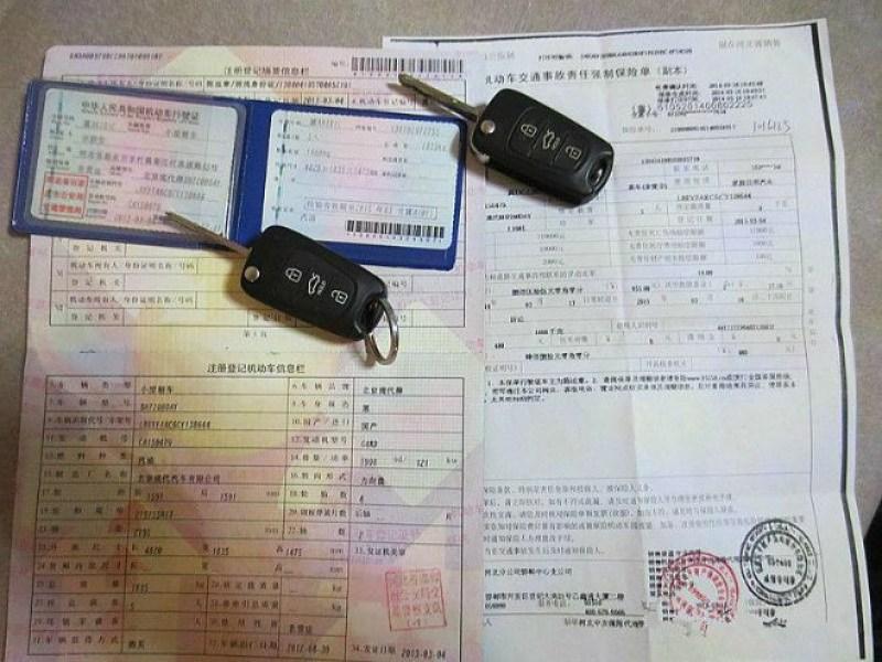 变  速  箱:自动 车身颜色:黑色 环保标准:国iv(京v) obd 李西三庄 看