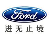 福特品牌介绍
