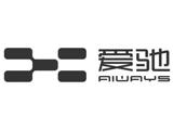 爱驰汽车品牌介绍