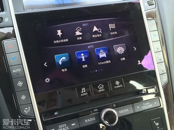 东风英菲尼迪2015款英菲尼迪Q50L