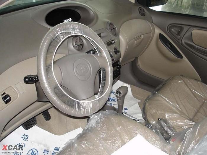 置:爱卡首页经销商河南新大陆车型图片天津一汽天津一汽威乐高清图片