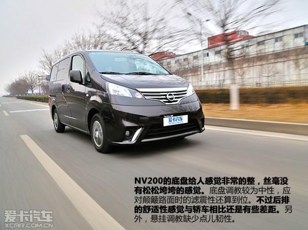 郑州日产2014款日产nv200高清图片