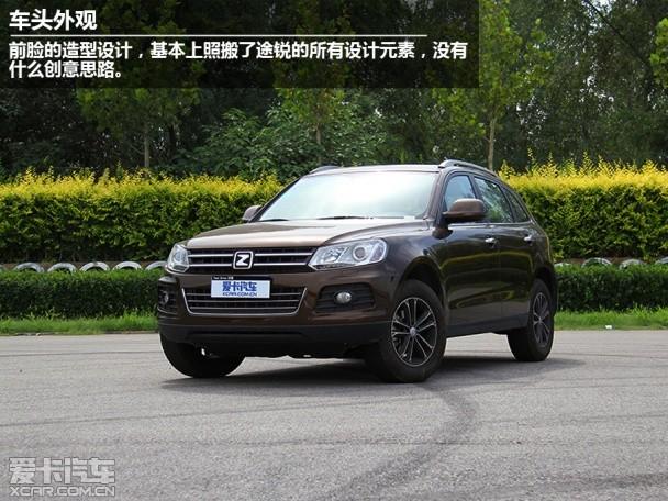 众泰汽车2014款众泰T600