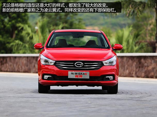 广汽乘用车2014款传祺GA3