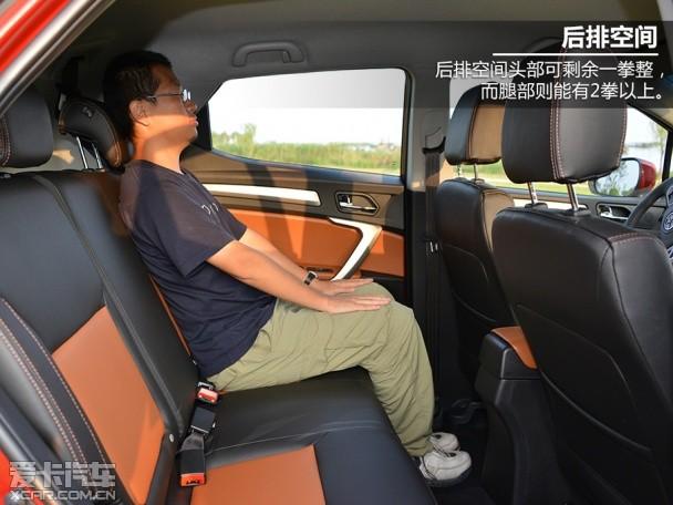 0万内自主品牌自动挡车型 -江淮瑞风S3高清图片