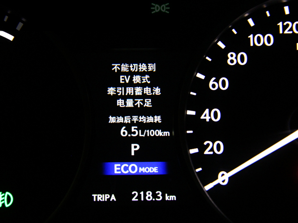 雷克萨斯ES300h油耗测试