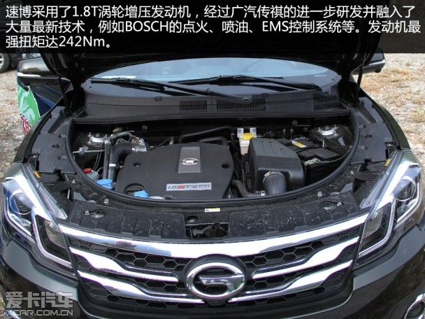 广汽乘用车2014款传祺GS5 速博
