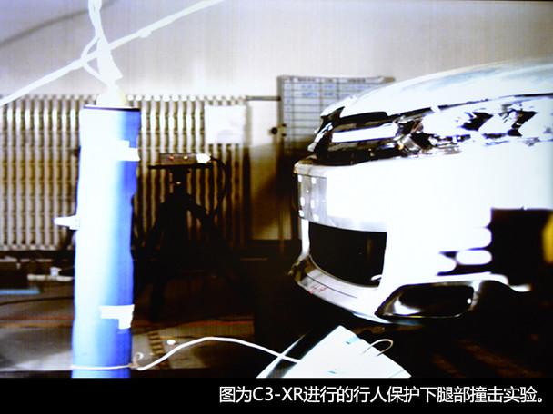 东风雪铁龙2015款C3-XR
