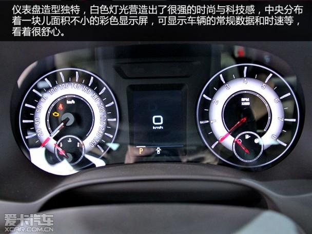 内饰 变化不大 -加入全LED大灯 车展实拍荣威950 2.0T高清图片