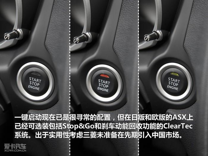 三菱asx劲炫图片 汽车图片大全 -三菱ASX劲炫图片高清图片