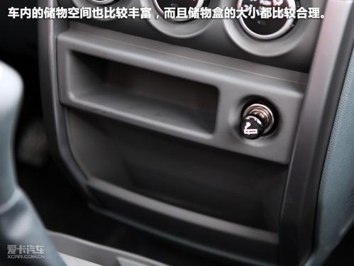 明显提升 试驾长安Cross新品CX20 -爱卡汽车网高清图片