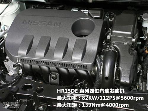 日产2011款阳光最新报价阳光1.5L最低价