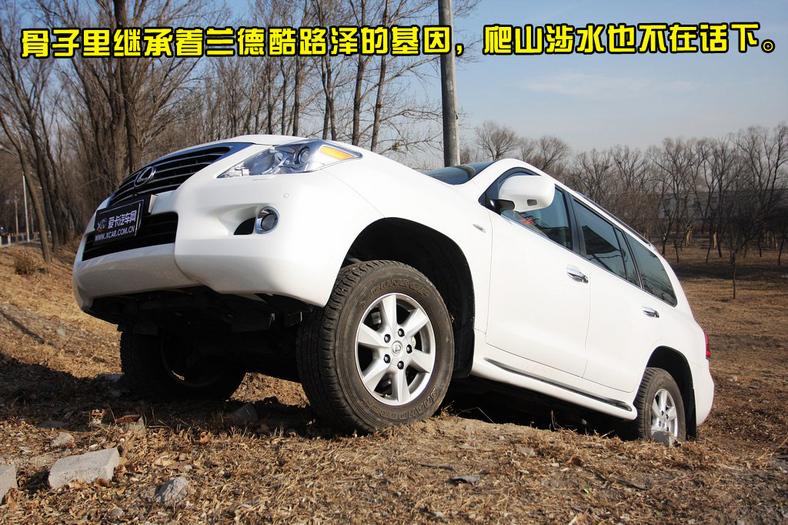 试驾雷克萨斯lx570图片 汽车图片大全 -试驾雷克萨斯LX570图片高清图片