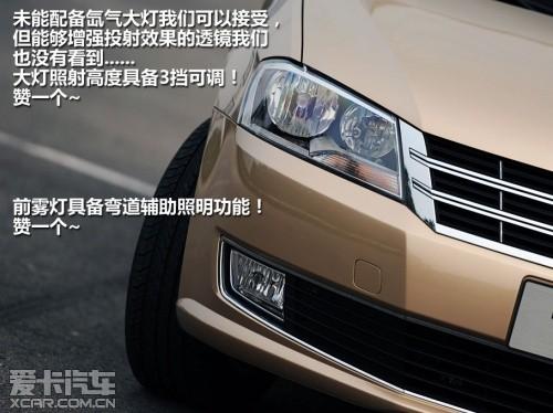 2013款朗逸1.4TSI DSG豪华导航版