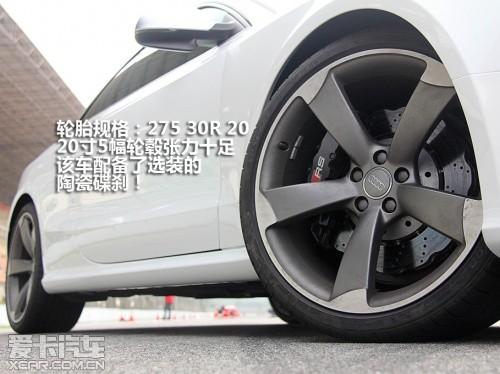 奥迪2012款奥迪RS5