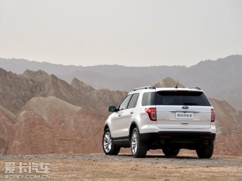 福特2013款探险者