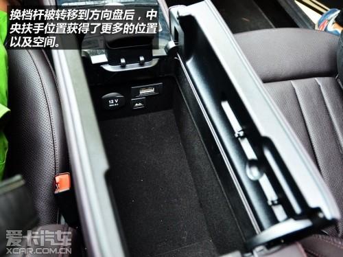 奔驰轿跑cls300报价 2013奔驰cls300价格 高清图片