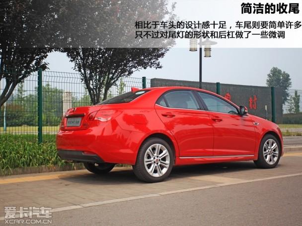 上汽荣威2013款荣威550
