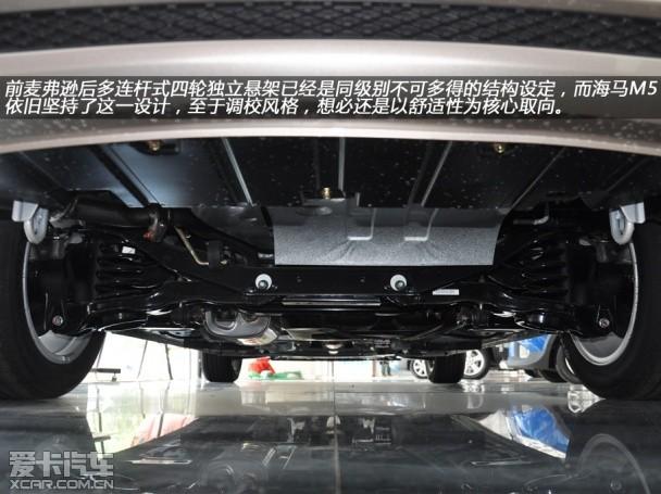 海马汽车2014款福美来m5高清图片