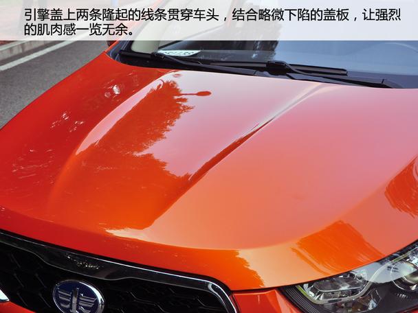 搭载丰田发动机 实拍天津一汽骏派d60
