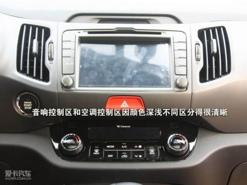 智跑的车内,智跑分层式中控台,全景天窗,分配合理又极富质感的按钮,给