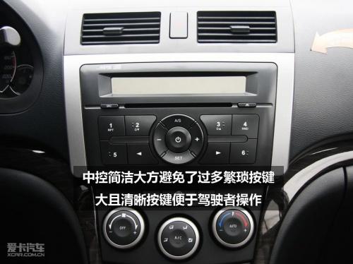 福美来三代配备了4 2环绕立体声扬声器,am/fm收音机,全系标配单cd,usb