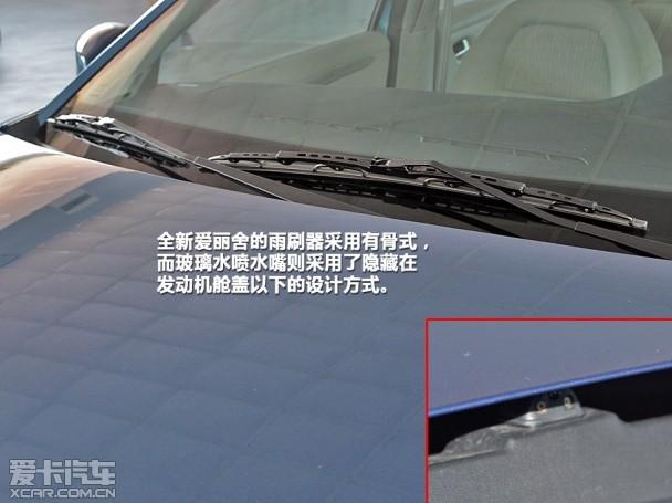 东风雪铁龙2014款爱丽舍三厢