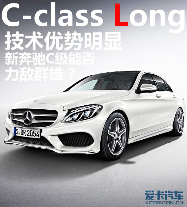 在�z(c_在奔驰的族谱中,c级是绝对的主力车型,销量最大,旗下的衍生