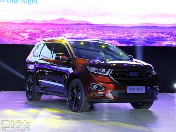 福特国产锐界广州车展发布 2015年上市高清图片