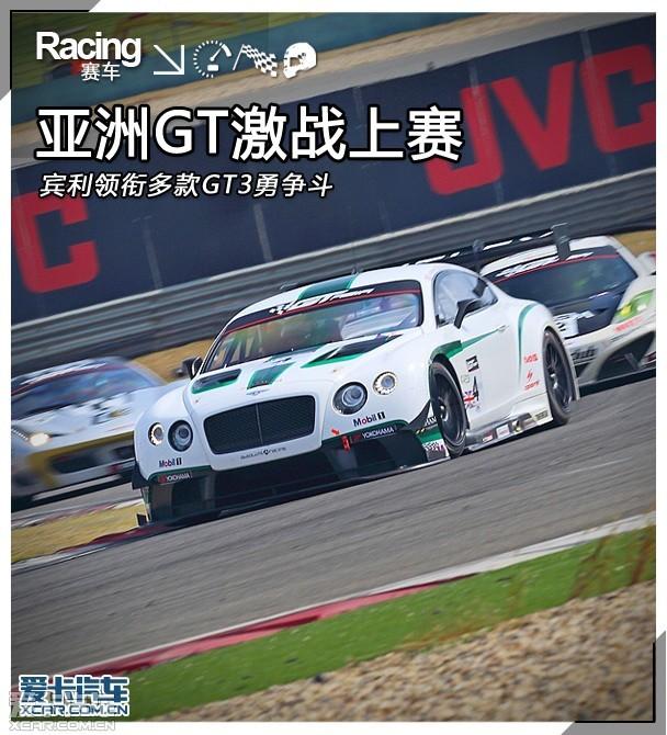 每年的10月,上海为赛车所忙碌。就光是WTCC和WEC,就足以使上海赛车场在10月闪耀整个中国赛车界了。而10月个第二个周末,上赛率先迎来了WTCC。