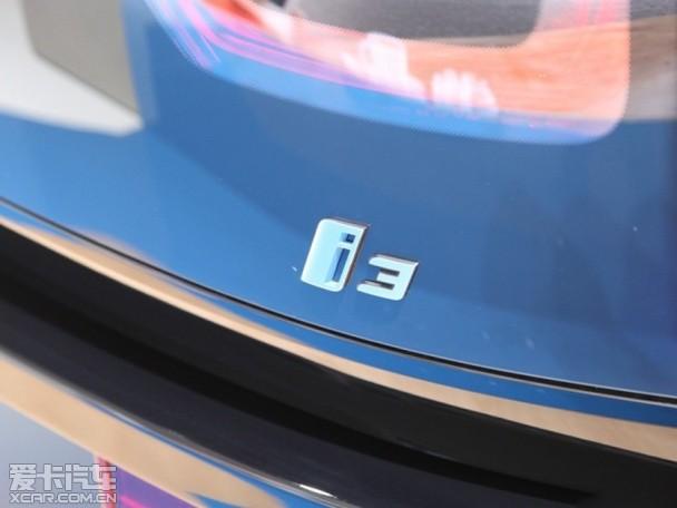 新款宝马i3北美车展正式发布