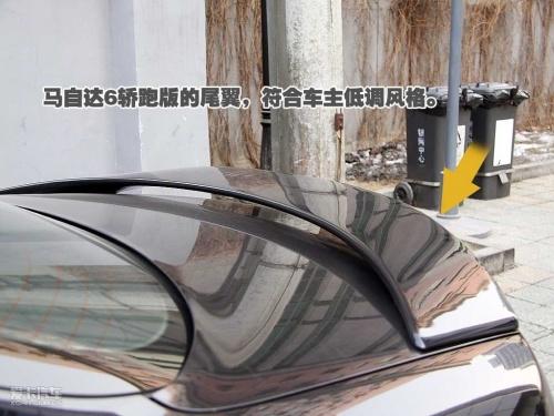 马自达6轿跑版原厂尾翼高清图片