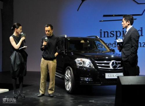 「大奖」梅赛德斯-奔驰在北京举办图文v大奖沙图书馆室内设计媒体图片