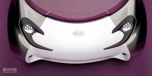 三座设计 起亚pop概念车将亮相巴黎车展