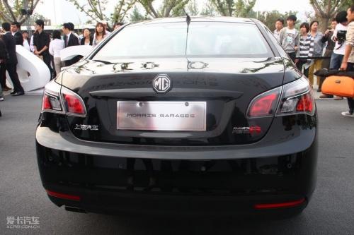 MG6 Saloon正式发布 设计大赛颁奖典礼