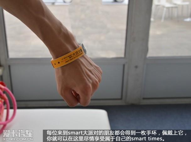 smart城市大派对北京站