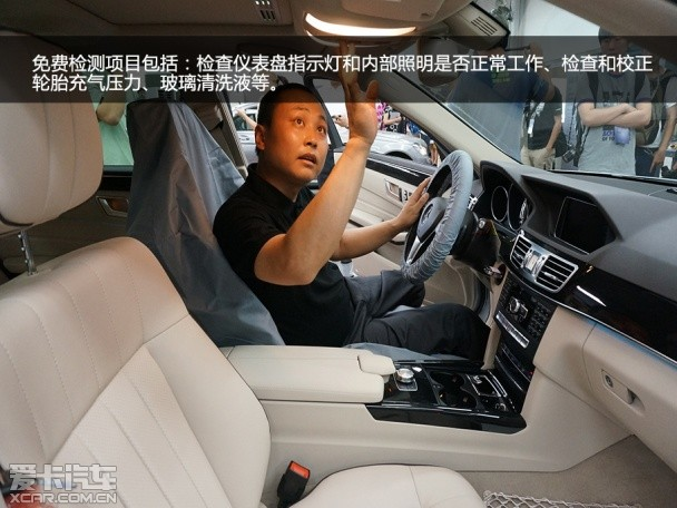 北京奔驰2014款奔驰C级