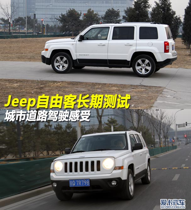 Jeep长期测试
