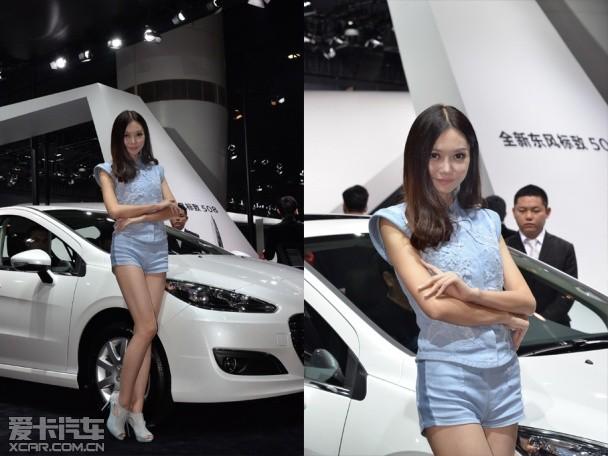 裤装美女惹人爱 2014广州车展百变车模