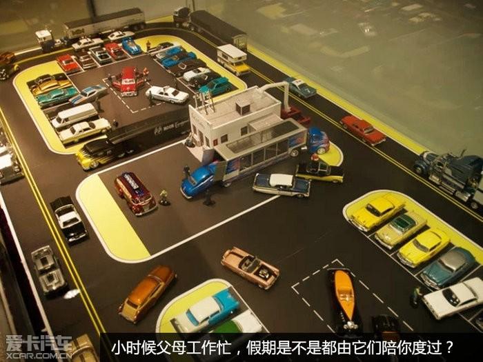 玩具车:儿时的小情人(28/29)娃娃机v情人需要什么证图片