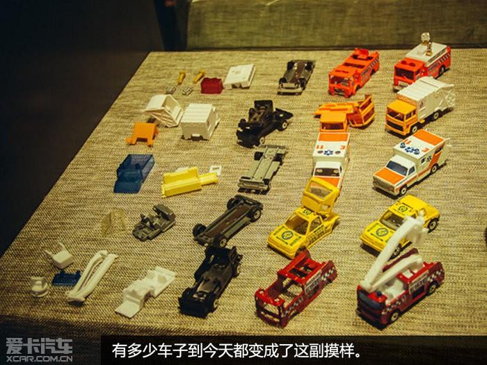玩具车:儿时的小情人(27/29)小本生意玩具图片