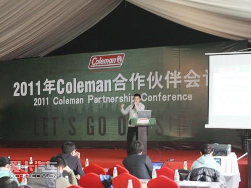 COLEMAN2011新品发布会