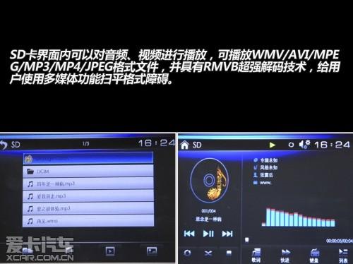 专车专用 天派车载数字多媒体导航系统