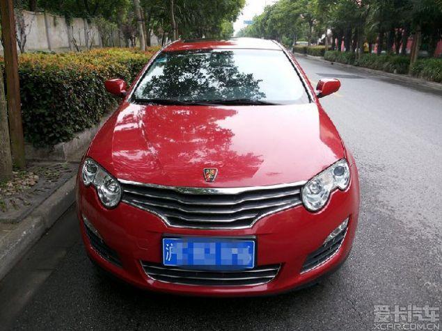 【上海市】荣威550 2010款 1.8t 品逸版