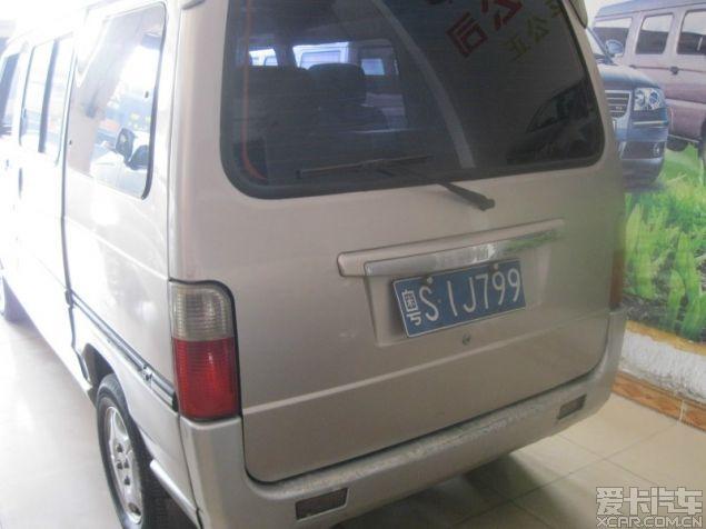 【东莞市】五菱扬光 2004款 6376c- 1.1l