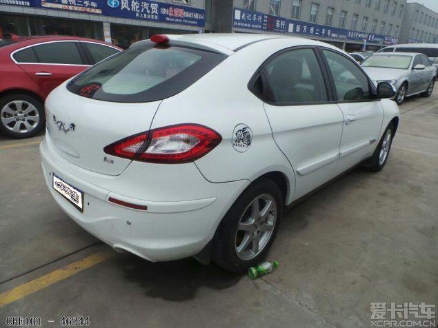 北京奇瑞a32009年上牌二手车报价_多少钱,2009年上牌