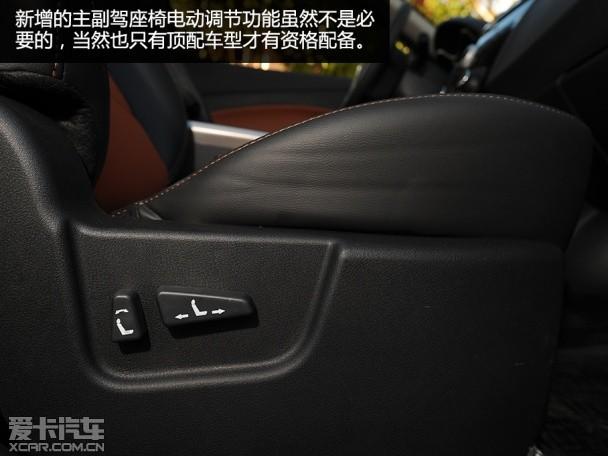 试驾海马S5 1.5T